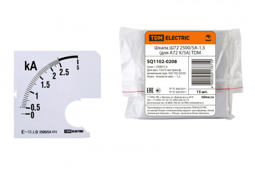 Шкала Ш72 2500/5А-1,5 (для А72 Х/5А) TDM