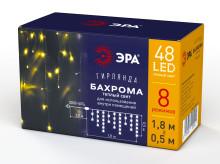 Гирлянды ENIB-01B  ЭРА Гирлянда LED Бахрома 1,8 м*0,5 теплый свет 8 режимов 220V, IP20
