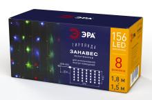 Гирлянды ENIZ-01M  ЭРА Гирлянда LED Дождь/Занавес 1,8 м*1,5 м мультиколор 8 режимов, 220V, IP20