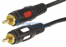 Шнур 2RCA Plug - 2RCA Plug  10М  (GOLD)  REXANT