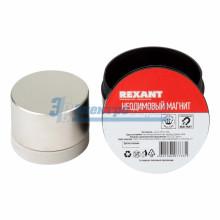 Неодимовый магнит диск 70х50мм сцепление 265 Кг Rexant