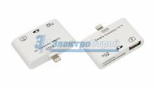 Адаптер для iPhone 5 на USB, SD, microSD для переноса фото белый
