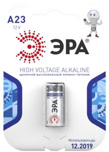Элемент питания ЭРА A23-1BL