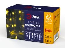 Гирлянды ENOB-2B  ЭРА Гирлянда LED Бахрома 2м*1м теплый свет, 24V,  IP44