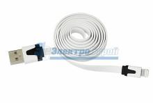 USB кабель для iPhone 5/6/7 моделей slim шнур плоский 1М белый
