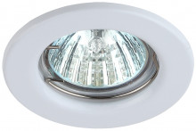 Светильник ST1 WH  ЭРА штампованный MR16,12V/220V, 50W белый