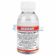 Силиконовое масло  ПМС-100  100мл  REXANT