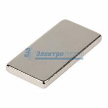 Неодимовый магнит прямоугольник 20х10х2мм  сцепление 2,4 кг (упаковка 5 шт)