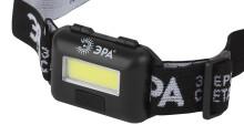 Фонарь GB-607  ЭРА налобный  с влагозащитой [3Вт COB LED Extra, 3хААА, бл]
