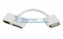 AV адаптер для iPhone 4 на HDMI и 30 pin для передачи фото и видео