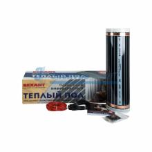Пленочный теплый пол RXM 220 -0,5-10 (мощность: 2200Вт) REXANT