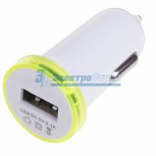 Автозарядка в прикуриватель USB (АЗУ) (5V, 2100mA) белая REXANT