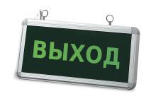 Светильник светодиодный аварийный СДБО-215