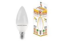 Лампа светодиодная FС37-7 Вт-230 В -4000 К–E14 Народная