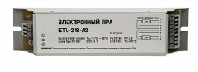 ЭПРА для люминесцентных ламп ETL-218-А2 2х18Вт Т8/G13