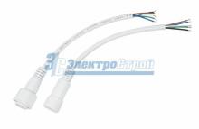 Соединительный кабель (5pin) герметичный (IP67) 5х0.5мм²  300V  белый  REXANT