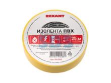Изолента 19 мм х 25 м, желтая (упак. 5 роликов)  REXANT