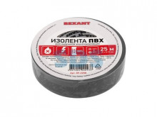 Изолента ПВХ REXANT 19 мм х 25 м, серая, упаковка 5 роликов