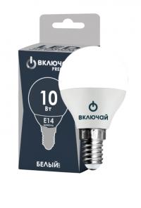 Лампа светодиодная 10W E14 шарик 4000K 220V (LED PREMIUM G45-10W-E14-W) Включай (1/10/100)