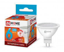 Лампа светодиодная LED-JCDR-VC 6Вт 230В GU5.3 4000К 480Лм IN HOME