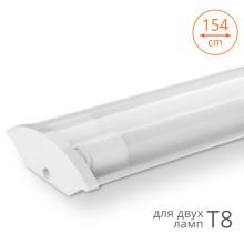 Светильник светодиодный WT82150-02 (лампа в комплект не входит) IP20 1540х118х40