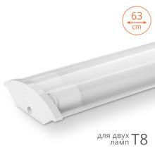 Светильник светодиодный WT8260-02 (лампа в комплект не входит) IP20 632x118x40