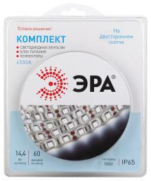 Комплект светодиодной ленты ЭРА 5050kit-14,4-60-12-IP65-6500-5m