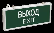 Аварийные светильники_68 SSA-101-1-20  ЭРА Светильник аварийный светодиодный 1,5ч 3Вт ВЫХОД-EXIT