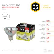 Лампа галогенная GU5.3-MR16-35W-12V-CL  ЭРА (галоген, софит, 35Вт, нейтр, GU5.3)