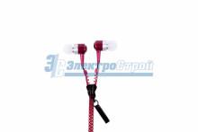 Наушники металлические Z-007 молния с микрофоном красные REXANT