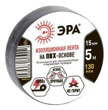 ПВХ-изолента   ЭРА ПВХ-изолента 15мм*5м черная