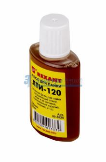Флюс для пайки  ЛТИ-120  30мл  REXANT