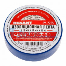 Изолента 15мм х 10м синяя  REXANT