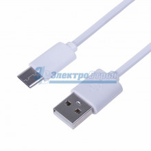 Шнур USB 3.1 type C (male) - USB 2.0 (male) 1M белый REXANT