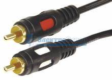 Шнур 2RCA Plug - 2RCA Plug  1.5М  (GOLD)  REXANT
