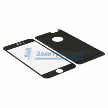 Защитное стекло двухстороннее для iPhone 6/6S черное