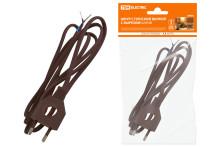 Шнур с плоской вилкой с вырезом ШУ04 ШВВП 2х0,75мм2 1,7 м. коричневый