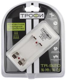 Зарядное устройство ТРОФИ TR-920 компактное (1/6/24)