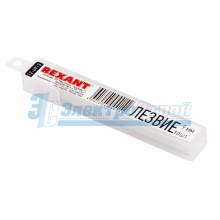 Сегментированное лезвие 9 мм 10 шт Rexant