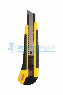 Нож с сегментированным лезвием 18 мм, корпус ABS пластик обрезиненный Rexant