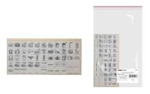 Комплект пиктограмм для маркировки щитков