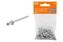 Заклепки алюминиевые 3.2х10 мм, 50 шт TDM