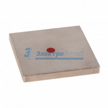 Неодимовый магнит прямоугольник  40х40х4 мм сцепление 15,5 кг