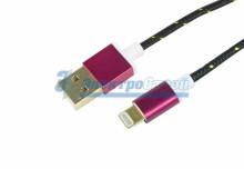 USB кабель для iPhone 5/6/7 моделей, шнур в тканевой оплетке, черный REXANT