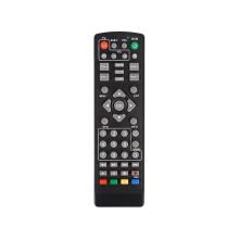 Пульт универсальный для DVB-T2 с функцией управления телевизором (RX-DVB-014) REXANT