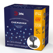 Проекторы ENIOP-04  ЭРА Проектор LED Снежинки мультирежим холодный свет 220V, IP44