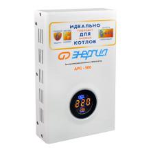 Cтабилизатор  АРС-  500  ЭНЕРГИЯ  для котлов +/-4%