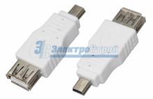 Переходник  гнездо USB-A (Female) - штекер Mini USB (Male)  REXANT