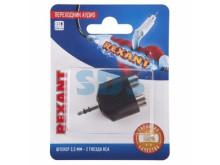Переходник аудио (штекер 3,5мм. стерео - 2 гнезда RCA), (1шт.)  REXANT