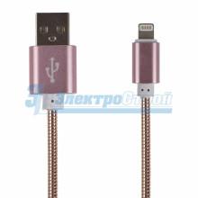 USB кабель для iPhone 5/6/7 моделей, шнур в металлической оплетке, розовое золото